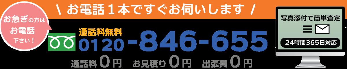 三重県で厨房機器や店舗用品を出張買取するリサイクルショップ