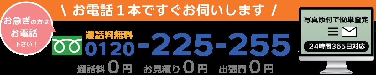 厨房機器や店舗用品を売るなら買取専門リサイクルショップのリサイクルジャパン