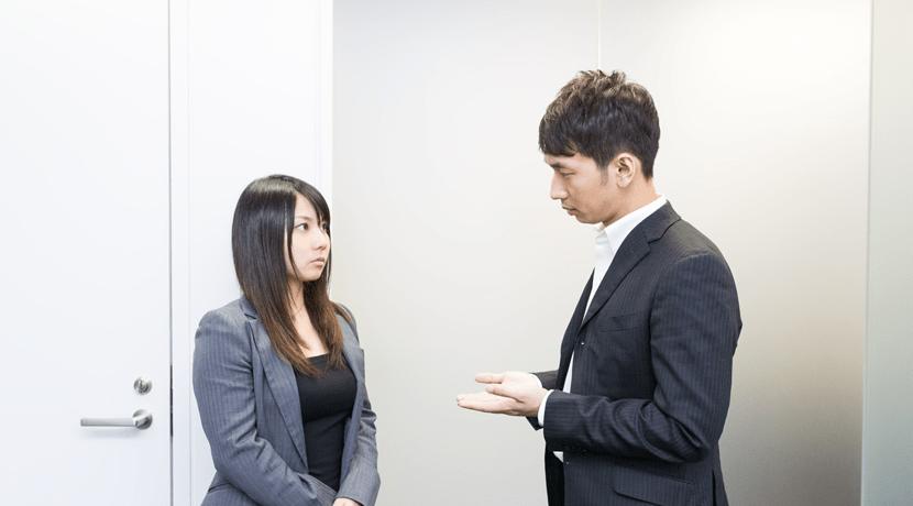 スタッフ指導のコツ | 厨房ジャパン