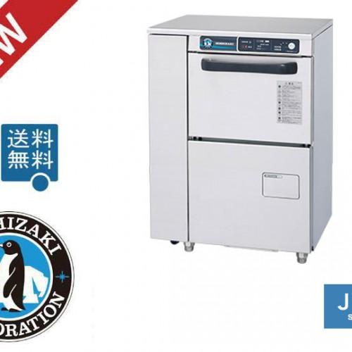 ホシザキ食器洗浄機JWE-300TUB