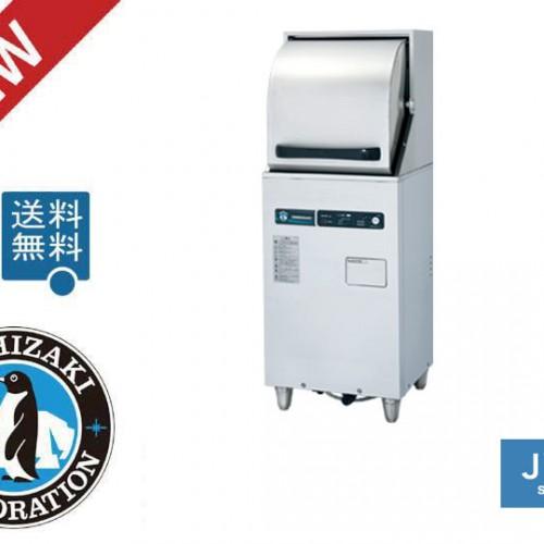 ホシザキ食器洗浄機JWE-350RUB3