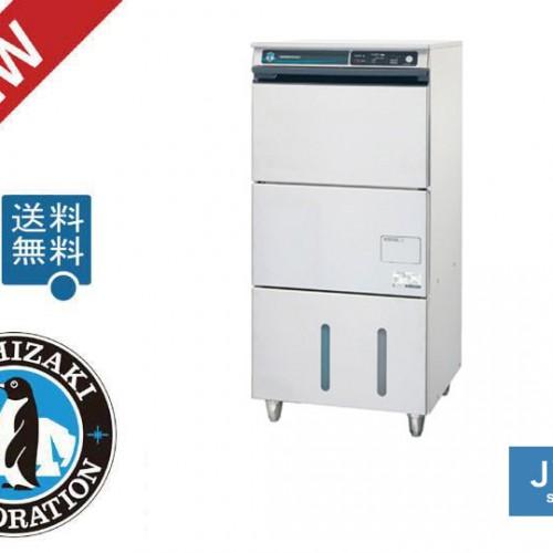 ホシザキ食器洗浄機JWE-400SUB3