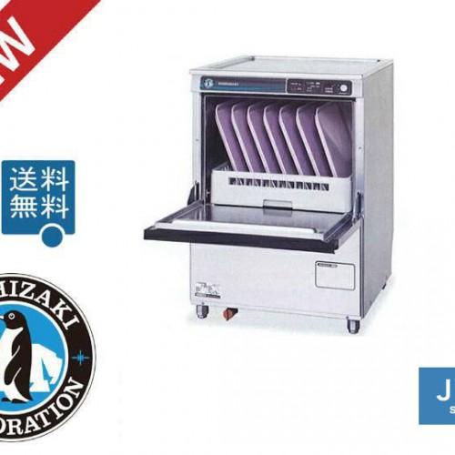 ホシザキ食器洗浄機JWE-400TUB-H