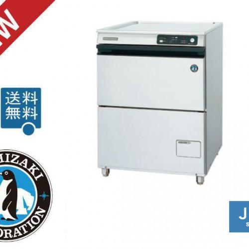 ホシザキ食器洗浄機JWE-400TUB