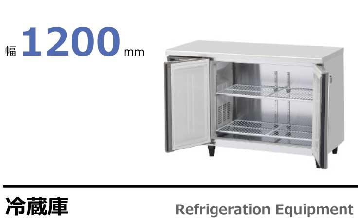 テーブル型冷蔵庫 RT-120SNG-ML,RT-120SDG-ML