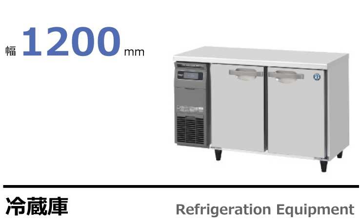 テーブル型冷蔵庫 RT-120SNG,RT-120SDG