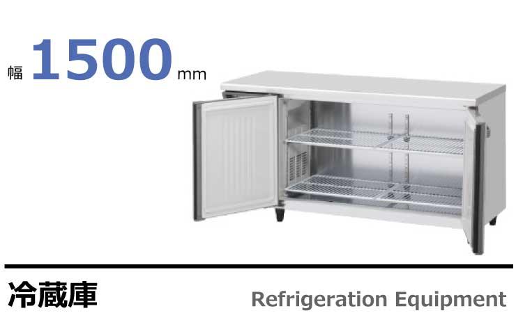 テーブル型冷蔵庫 RT-150SNG-ML,RT-150SDG-ML