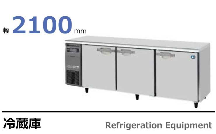 テーブル型冷蔵庫 RT-210SNG,RT-210SDG