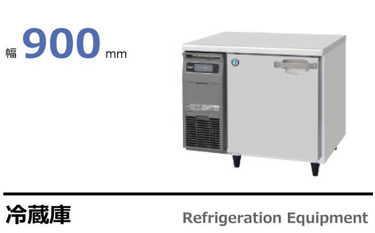 テーブル型冷蔵庫RT-90SNG,RT-90SDG