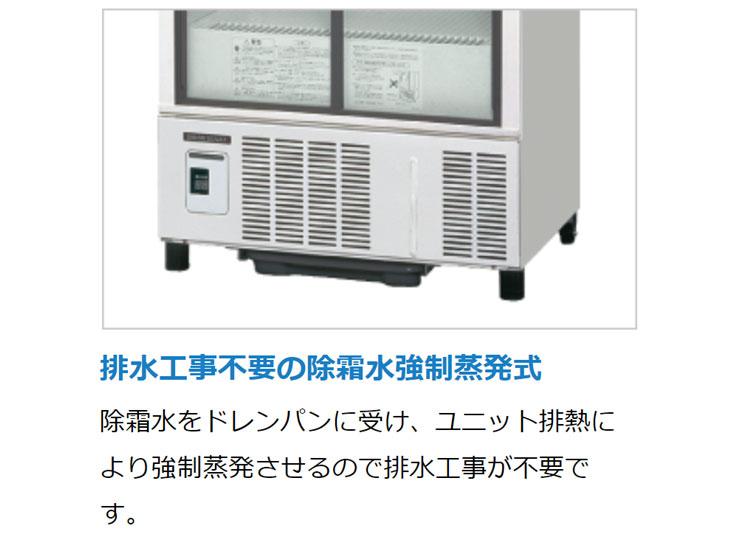 USB-50DTL