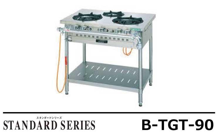 B-TGT-90 タニコー ガステーブル スタンダードシリーズ