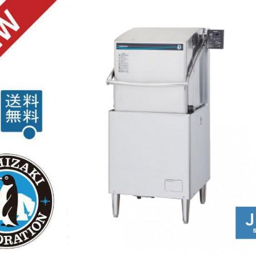 ホシザキ食器洗浄機JWE-500B