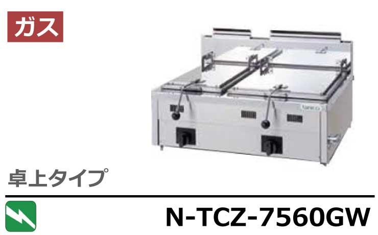 N-TCZ-7560GW タニコー 餃子グリラー