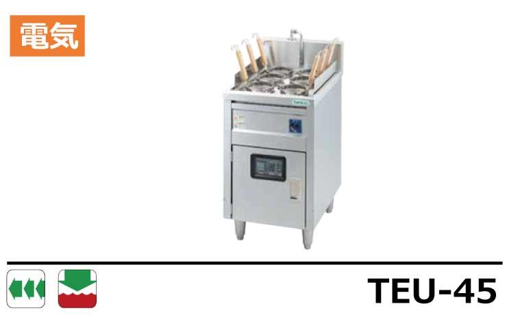 TEU-45 タニコー ゆで麵器