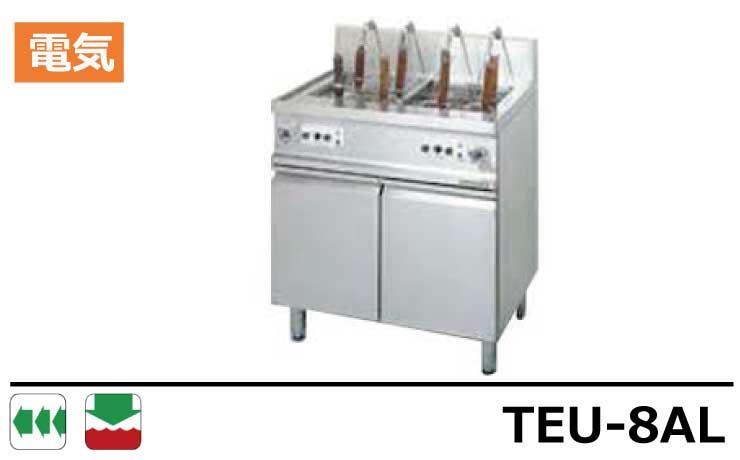 TEU-8AL タニコー ゆで麵器