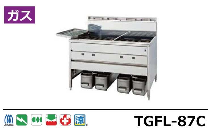 TGFL-87C タニコー フライヤー