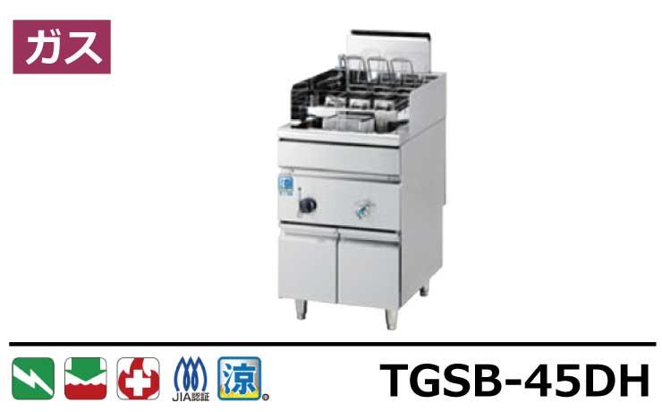 TGSB-45DH タニコー ゆで麵器