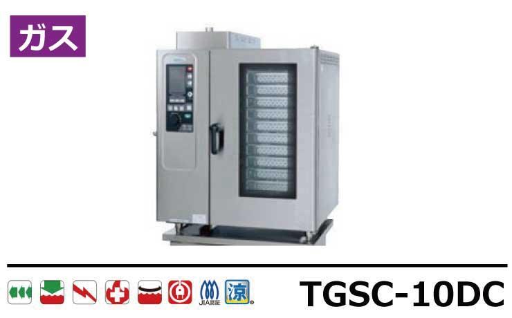 TGSC-10DC タニコー デラックススチームコンベクションオーブン