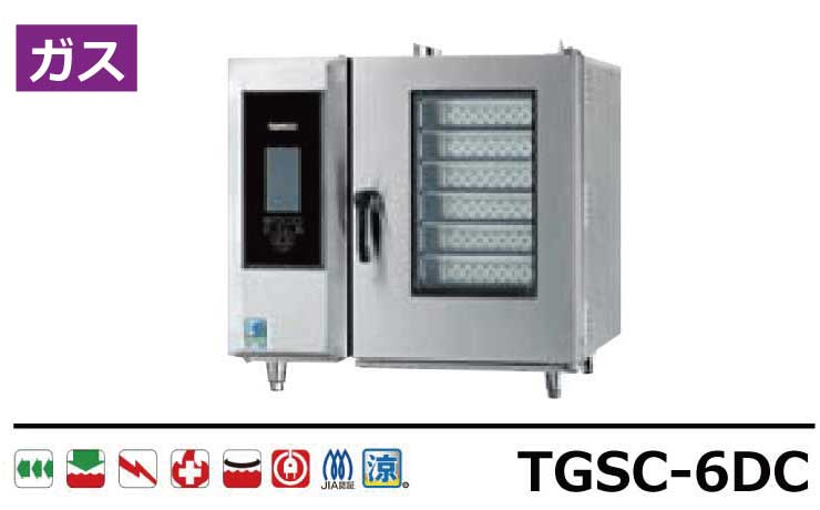 TGSC-6DC タニコー デラックススチームコンベクションオーブン