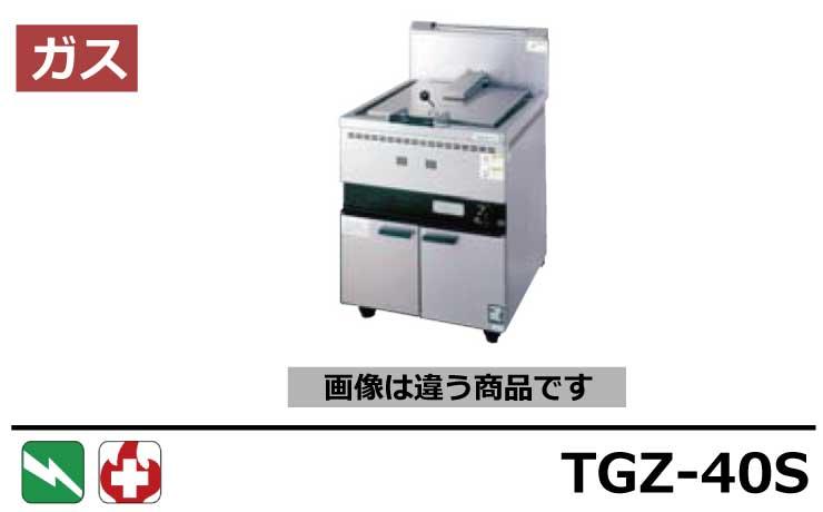 TGZ-40S タニコー 餃子グリラー