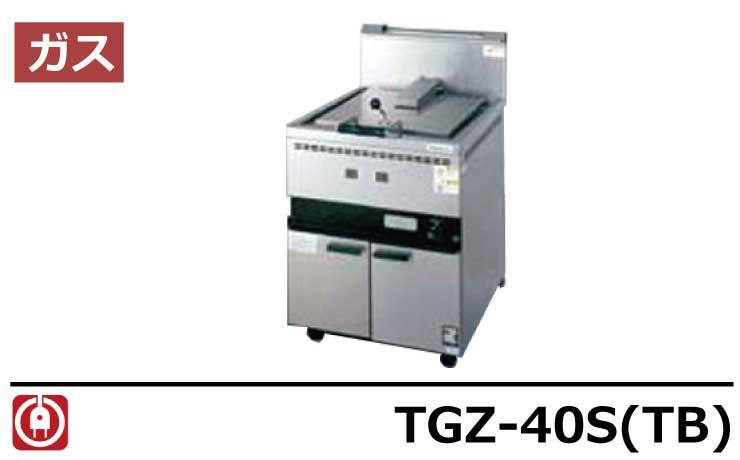 TGZ-40S(TB) タニコー 餃子グリラー