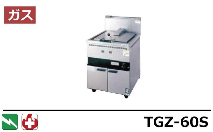 TGZ-60S タニコー 餃子グリラー