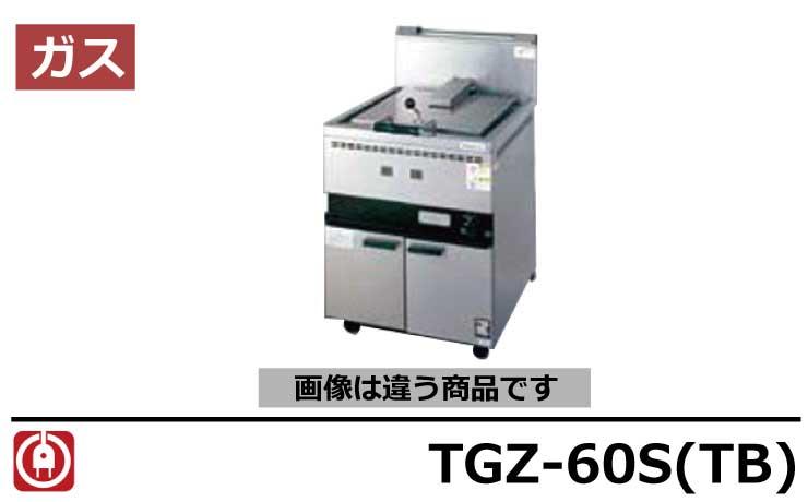 GZ-60S(TB) タニコー 餃子グリラー