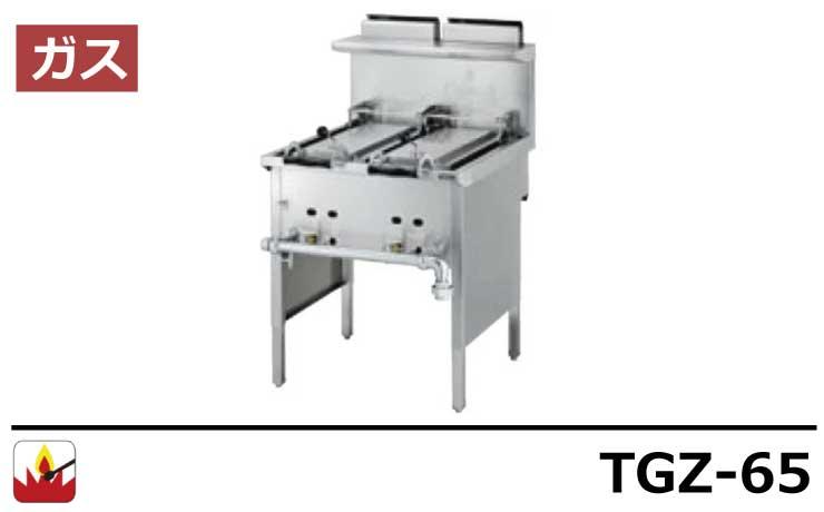TGZ-65 タニコー 餃子グリラー