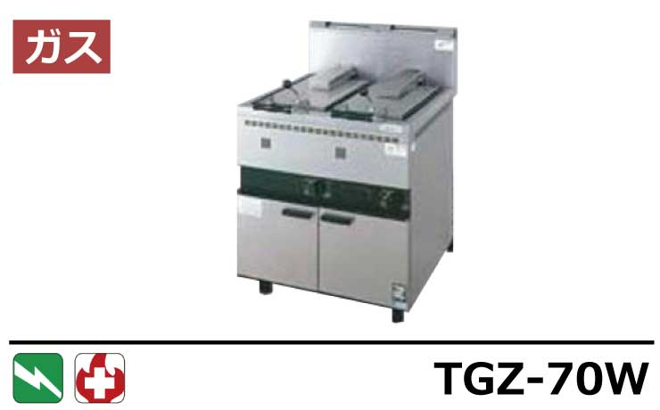 TGZ-70W タニコー 餃子グリラー
