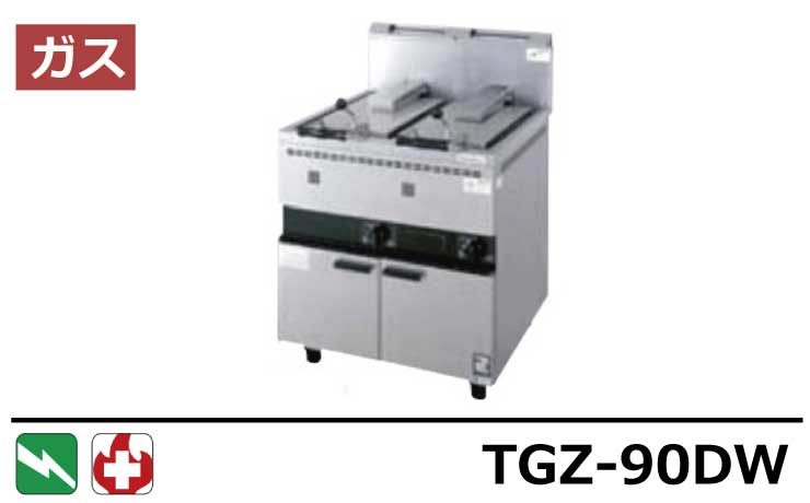 TGZ-90DW タニコー 餃子グリラー