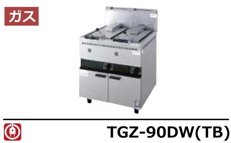 TGZ-90DW(TB) タニコー 餃子グリラー