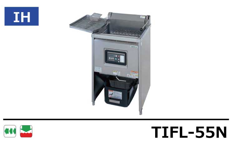 TIFL-55N タニコー フライヤー