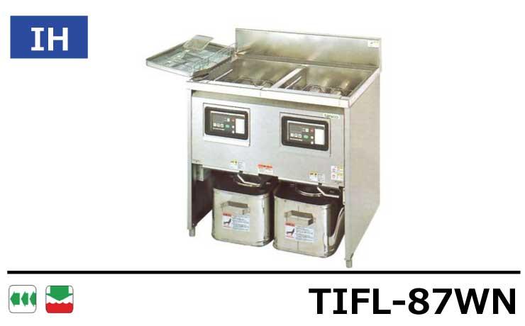 TIFL-87WN タニコー フライヤー