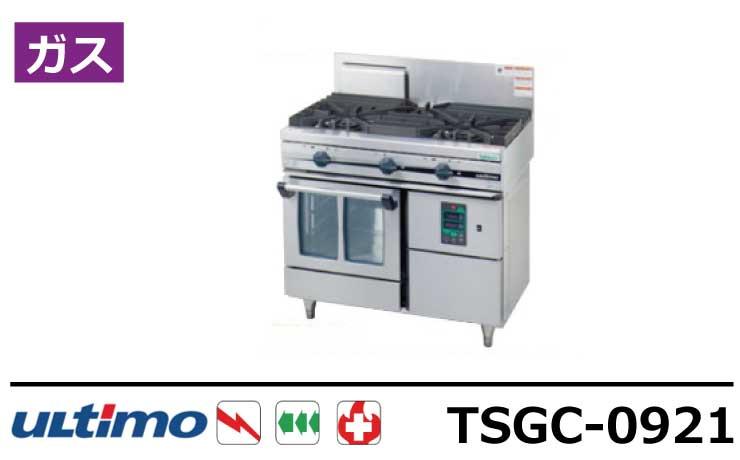 TSGC-0921 タニコー デラックススチームコンベクションオーブン