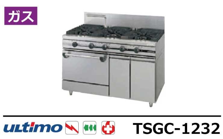 TSGC-1232 タニコー ガスコンベクションレンジ