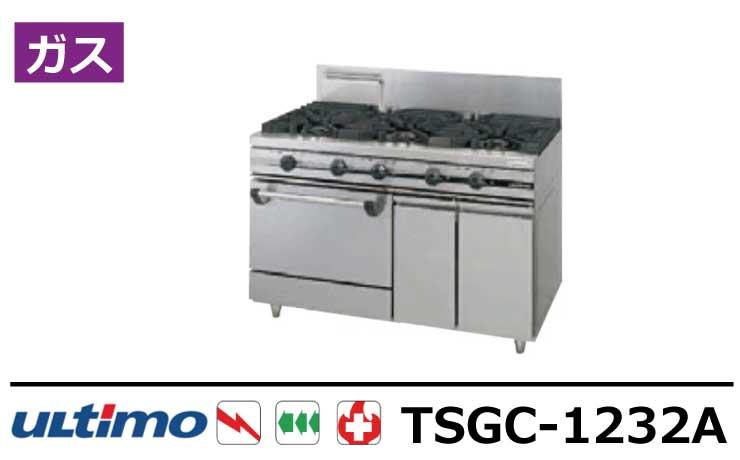 TSGC-1232A タニコー ガスコンベクションレンジ