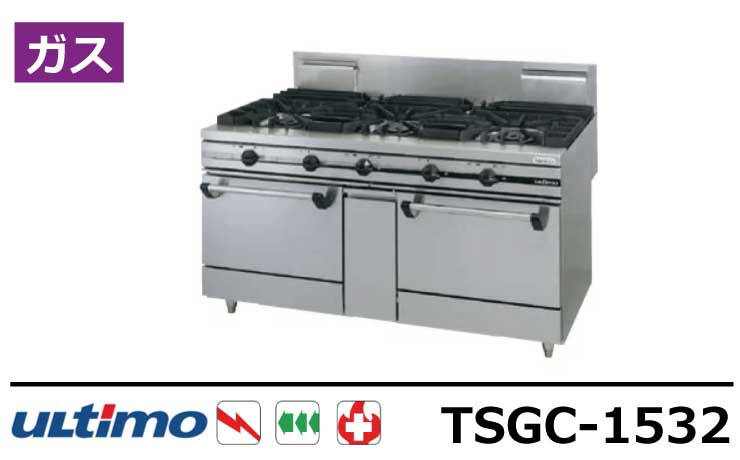 TSGC-1532 タニコー ガスコンベクションレンジ