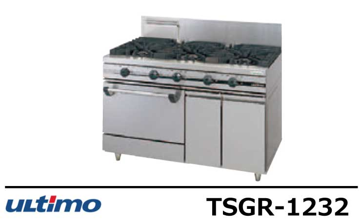 TSGR-1232