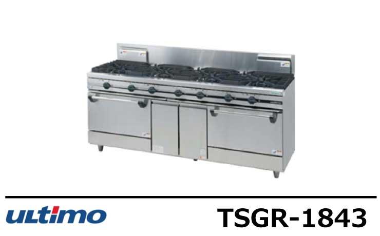 TSGR-1843 タニコー ガスレンジ ウルティモシリーズ