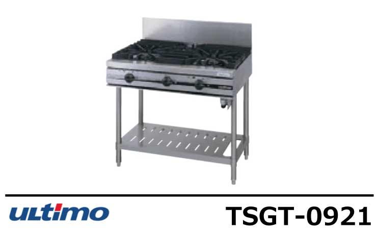TSGT-0921 タニコー ガステーブル ウルティモシリーズ