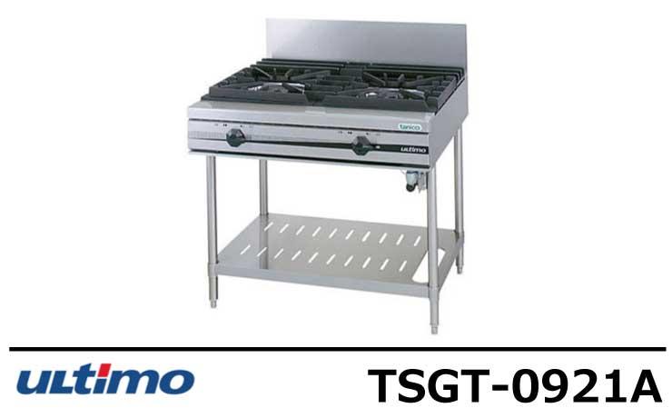 TSGT-0921A タニコー ガステーブル ウルティモシリーズ