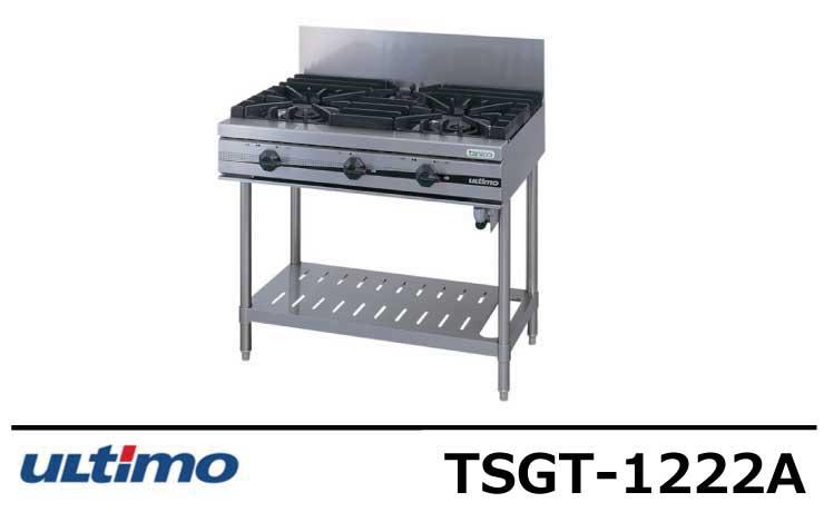 TSGT-1222A タニコー ガステーブル ウルティモシリーズ