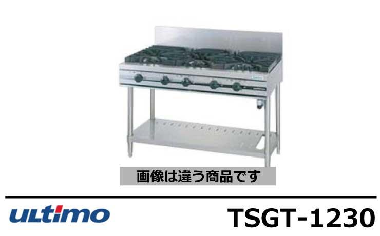 TSGT-1230 タニコー ガステーブル ウルティモシリーズ