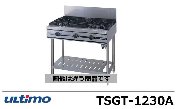 TSGT-1230A タニコー ガステーブル ウルティモシリーズ