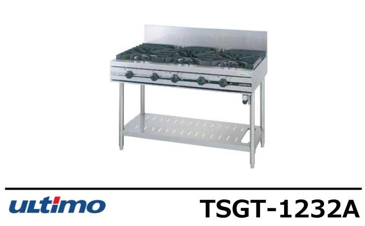 TSGT-1232A タニコー ガステーブル ウルティモシリーズ