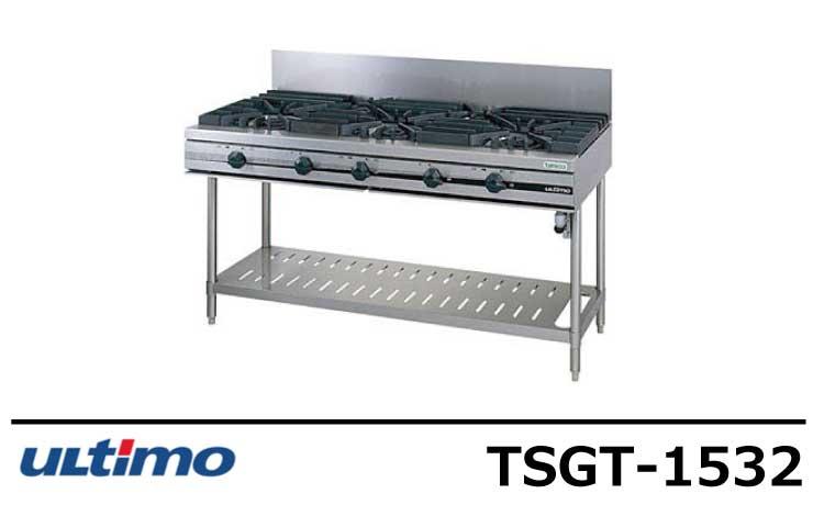 TSGT-1532 タニコー ガステーブル ウルティモシリーズ