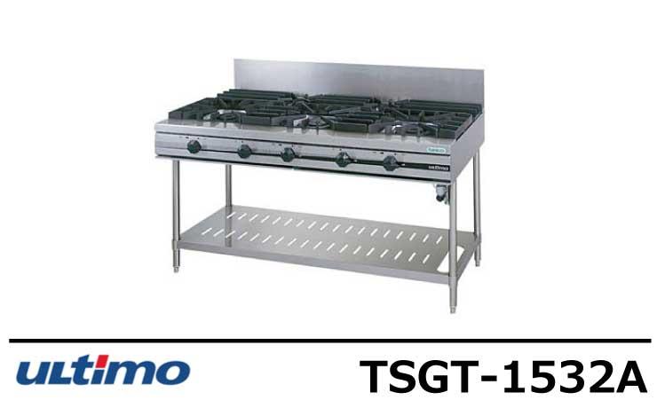 TSGT-1532A タニコー ガステーブル ウルティモシリーズ