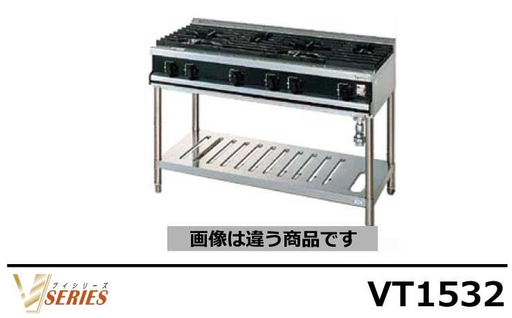VT1532 タニコー ガステーブル ブイシリーズ