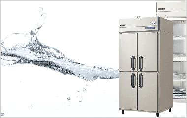 フクシマガリレイ縦型冷凍冷蔵庫を特別価格で販売致します