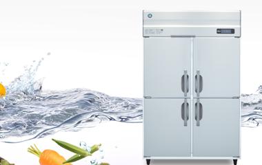 ホシザキHOSHIZAKI冷凍冷蔵庫の販売